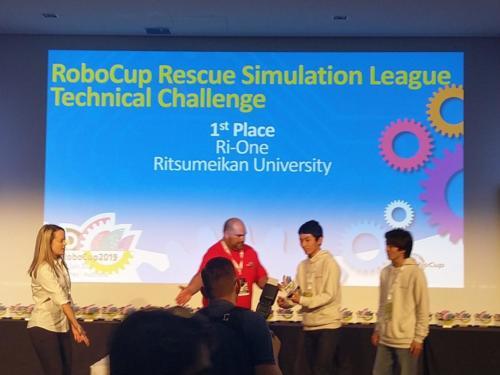 RoboCup 2019 venue